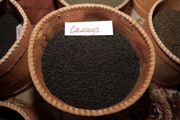 Иван-Чай «Салаир»